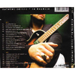 Δάντης Χρήστος - Το δωμάτιο ( 2 cd )