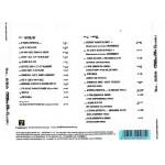 Μαζωνάκης Γιώργος - Κοίτα με + beat ( 2 cd )