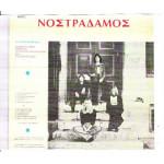 Νοστράδαμος - Ομώνυμο