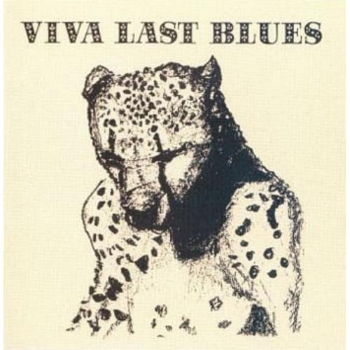 Palace Music - Viva Last Blues