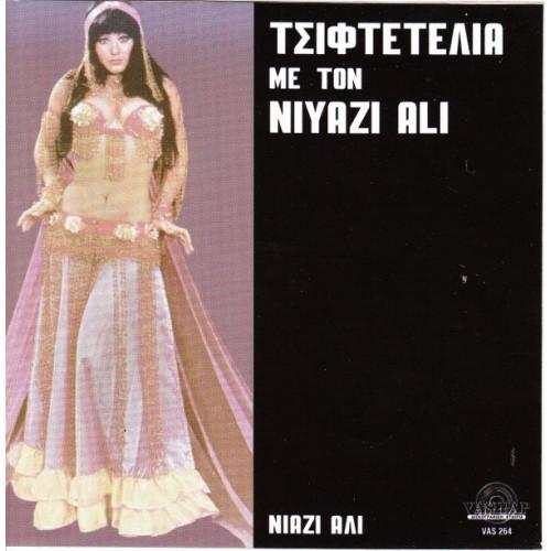 Niyazi Ali - Τσιφτετέλια με τον Νιαζι Αλι