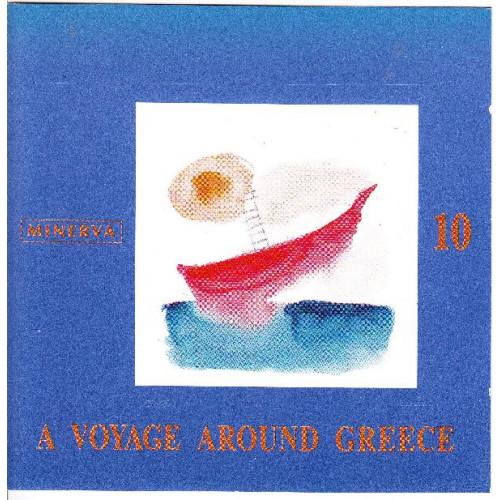 A Voyage around Greece No 10 - Ταξίδι στην Ελλάδα