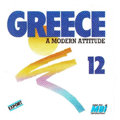 Greece A modern Attitude No 12