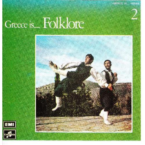 Greece is…Folklore No 2 - Διάφοροι