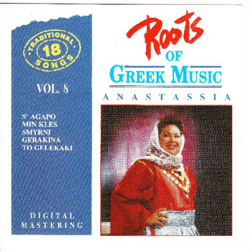 Roots of Greek Music - Anastassia Vol. 8
