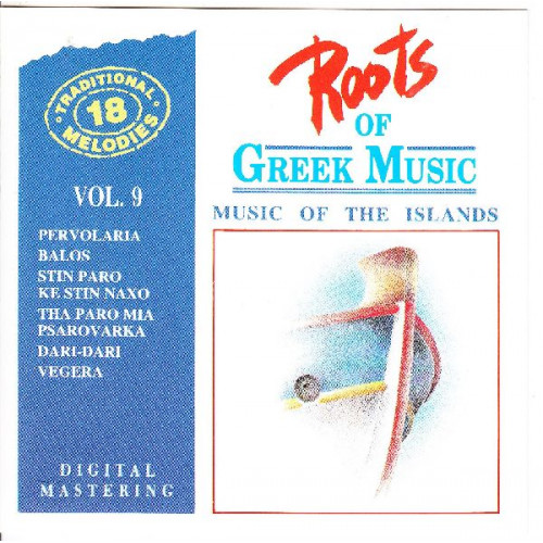 Roots of Greek Music - Islands  Vol. 9