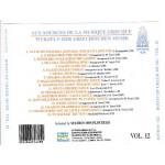 Roots of Greek Music - Musical Panorama Vol. 12
