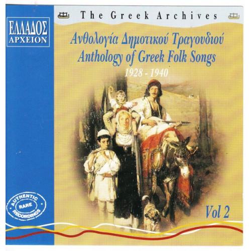 Ανθολογία Δημοτικού Τραγουδιού Νο 2 - 1928 - 1940