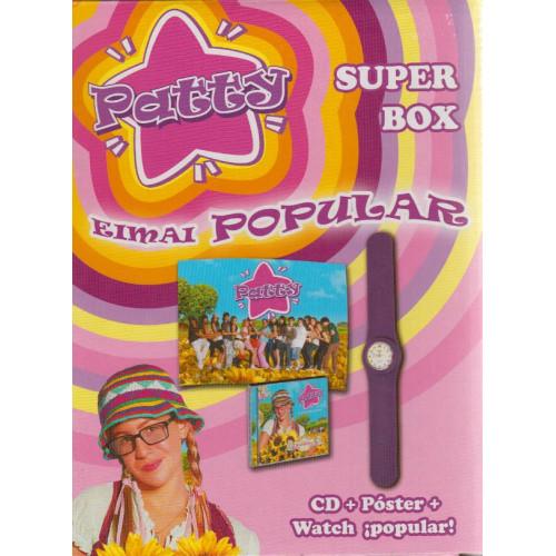 Patty - Η πιο όμορφη ιστορία ( CD και πόστερ και ρολόι)