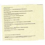 Ασεβή τροπάρια - Εικονογραφημένα - 10 τραγούδια