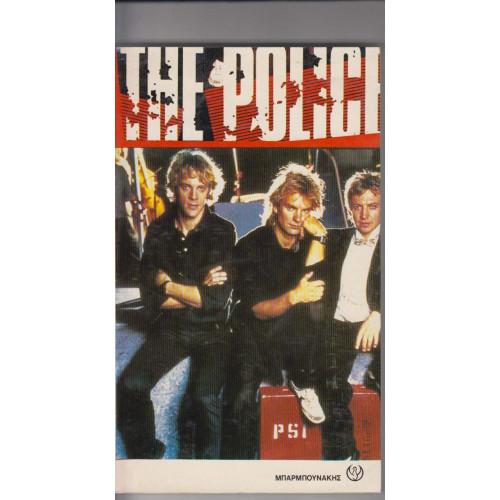 ΒΙΒΛΙΟ - THE POLICE - Τα τραγούδια τους ( Μπαρμπουνάκης )
