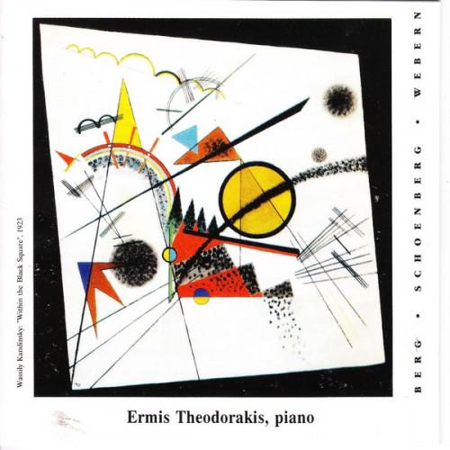 THEODORAKIS ERMIS - PIANO MUSIC BE BERG - SCHOENBERG - WEBERN  ( INSTRUMENTAL )